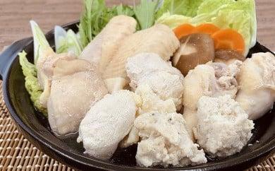 はちきん地鶏贅沢鍋セット