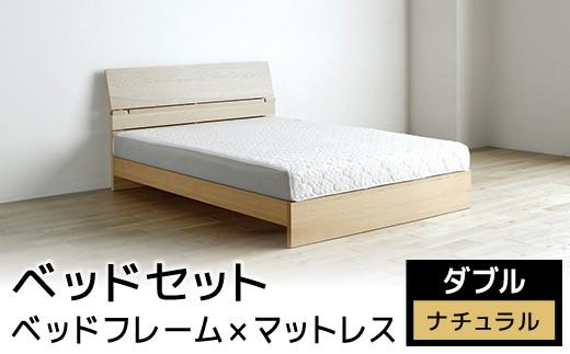 ベッドセット オウル 板ヘッド D-ON×フレームA/マットレスレギュラー シェリーD・02-DG-1457