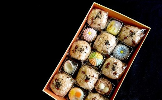 V-7 ◆御菓子司もみじや◆いがまんじゅうと上生菓子のセット