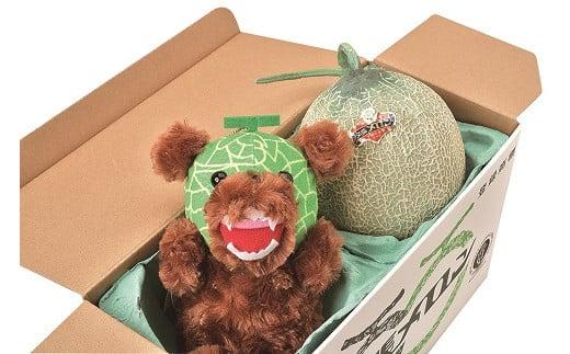 W22 【先行予約受付中】「メロン熊ぬいぐるみS」と「夕張メロン1玉 (等級:優 1玉約1.3kg)」セット
