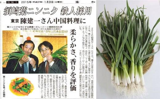 餡には中国料理の鉄人 赤坂四川飯店の陳 建一シェフに大絶賛頂いた当社のオーガニック葉ニンニクを餡にふんだんに使用しています。