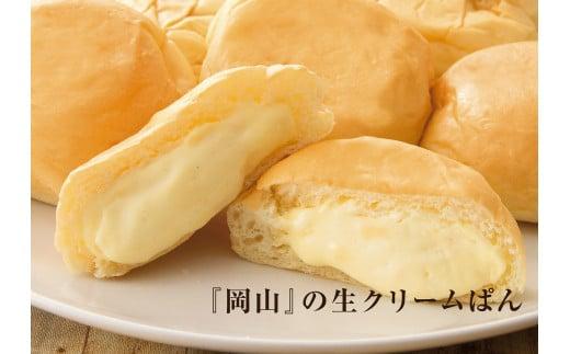 移動 パン 販売 クリーム 生 【楽天市場】清水屋の生クリームパン10個 生クリーム