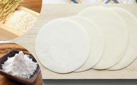 皮は高知県産の米粉を使用し当社の独自技術により増粘剤や加工澱粉等の不使用を実現。無添加の上にグルテンフリーなヘルシー餃子です。