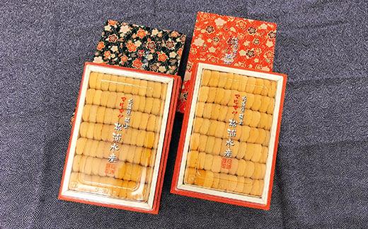 D-91001 エゾバフンウニ(黄系)約250g×2折(化粧箱黒赤入)