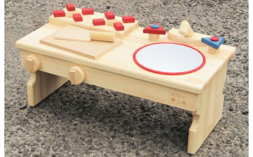 099H084 手作り木製 ままごとキッチン・RHK-LX