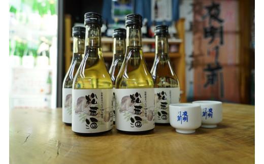 【20セット限定】10-178 頼母鶴 まつたけ酒 300ml×5本セット
