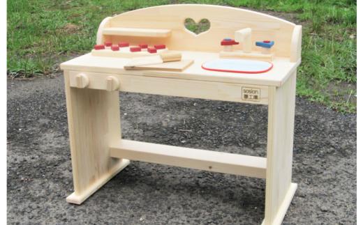 099H083 手作り木製 ままごとキッチン・デスクタイプSHK