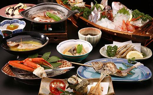 【平日限定!1泊2食付ペア宿泊券】魚好きに贈る!舟盛りプラン、貸切風呂
