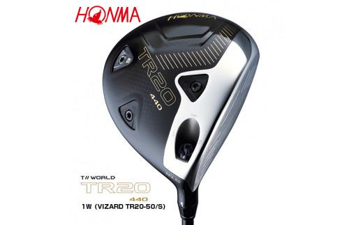 SHG0005 本間ゴルフ T//WORLD TR20-440 1W(VIZARD TR20-50/S)1本
