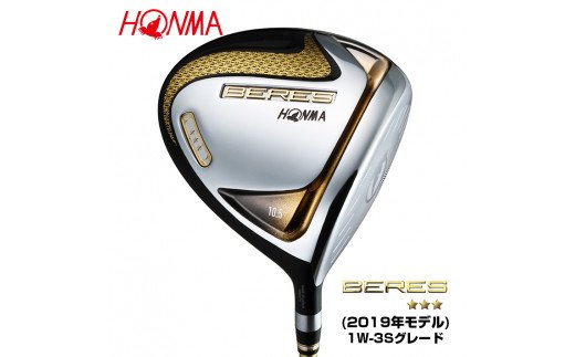 SHG0001 本間ゴルフ BERES (2019年モデル) 1W-3Sグレード(1本)
