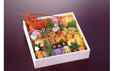 【2021年新春】数量限定・先行予約銚子市ふるさと納税犬吠崎ホテルおせち(和食・洋食・中華)3ヶセット