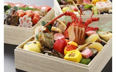 【京料理竹林本店】おせち料理三段重