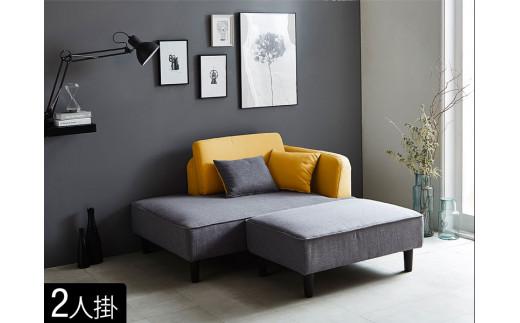 EO018 【開梱設置 完成品】カウチソファ フード 2人掛け イエロー 組み換え可能 家具