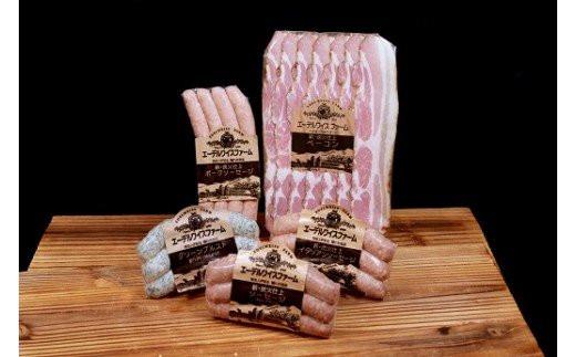 エーデルワイスファーム 長期氷温熟成ベーコン・ソーセージセット〈5種:計約450g〉
