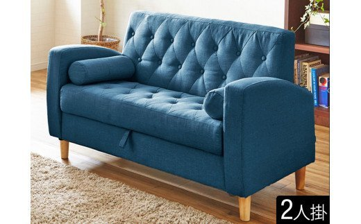 EO013 【開梱設置 完成品】2Pソファ収納庫付き ローラ 2人掛け ブルー 家具