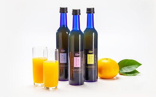 みかんジュース 3種 (各500ml) 12本 不知火 スイートスプリング グレープフルーツ