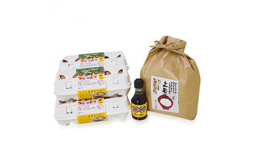 上毛町産の「たまごかけご飯セット」(卵40個・米3kg・専用醤油) C01101