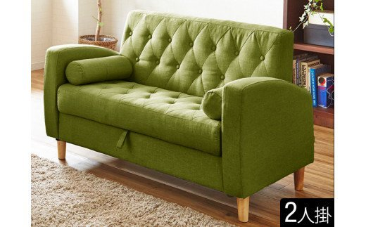 EO012 【開梱設置 完成品】2Pソファ収納庫付き ローラ 2人掛け グリーン 家具