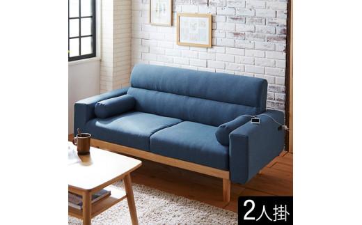 EO020 【開梱設置 完成品】2Pソファ ソフィー 2人掛け ブルー ファブリック 布地 家具