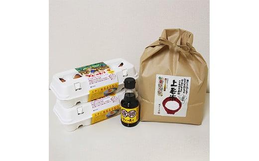上毛町産の「たまごかけご飯セット」(卵20個・米2kg・専用醤油) C01001