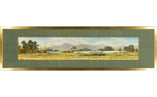 【限定】市制施行50周年記念 ブライアン・ウィリアムズ氏 作 守山市の風景「比叡望む秋」