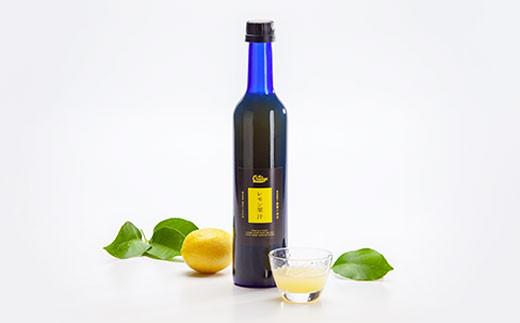 レモン果汁 500ml 3本 計1.5L セット 環境マイスター