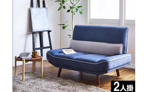 EO028 【開梱設置 完成品】キズに強い 2Pソファ フーガ ブルー 2人掛け 布地 ファブリック 家具