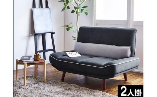 EO030 【開梱設置 完成品】キズに強い 2Pソファ フーガ グレー 2人掛け 布地 ファブリック 家具