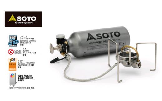 【SOTO】新次元のガソリンストーブ MUKAストーブと燃料ボトルセット