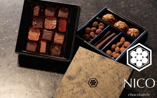 <期間限定>チョコレート専門店  ボンボンショコラ アソート Nico chocolaterie