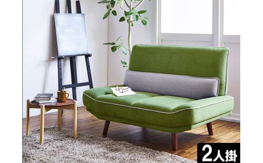 EO029 【開梱設置 完成品】キズに強い 2Pソファ フーガ グリーン 2人掛け 布地 ファブリック 家具