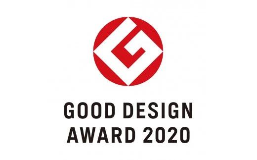 グッドデザイン賞2020を頂きました!