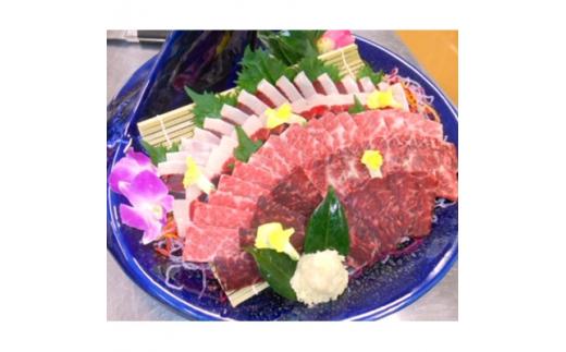 鯨肉 Cセット