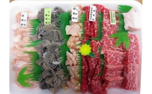 黒毛和牛(阿波牛)焼肉とホルモンの贅沢セット約800g【MM-08】