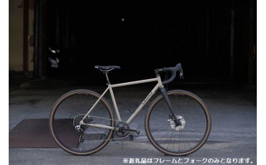 Shin・服部製作所 セミオーダーメイド自転車クロモリフレーム・フォーク (ロードバイク・クロスバイク・マウンテンバイク)(健康増進事業)