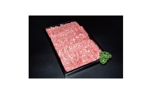 <特選米沢牛A-5>焼肉用 800g(400g×2包)【1203526】