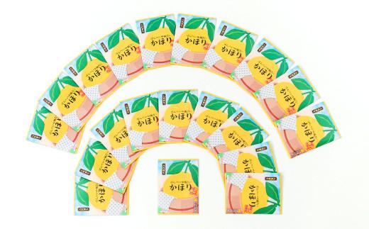 ばんぺいゆ風呂のかほり(入浴剤)20袋セット