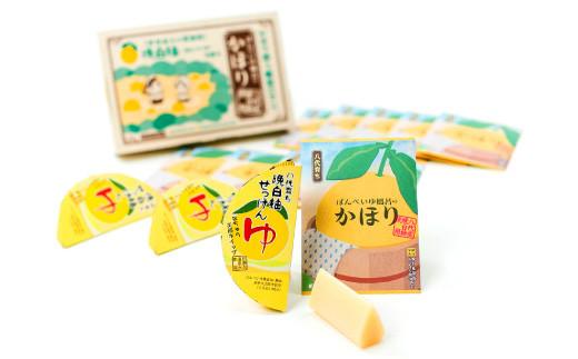 晩白柚 アロマセット(入浴剤、洗顔せっけん)
