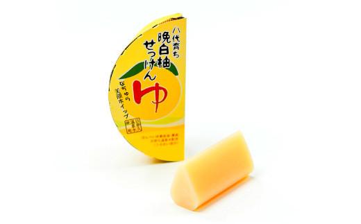"""晩白柚せっけん """"ゆ"""" 6個セット 洗顔せっけん 固形石鹸"""