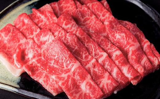 1月:米沢牛ももすき焼き・しゃぶしゃぶ用500g(冷蔵)