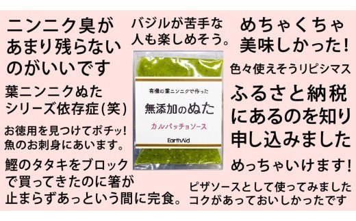 ご購入頂いたお客様からの体感ボイスの詳細はアースエイド公式HP(https://earthaid.co.jp/)をご覧ください。