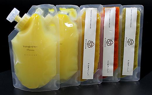 D-021.柚子こしょう&完熟ゆず果汁セット