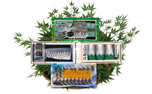 酢〆専門店お試しセット H021-010