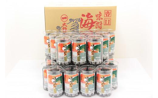 D003a 一番人気!徳島のソウルフード「大野海苔」(卓上のり30本)