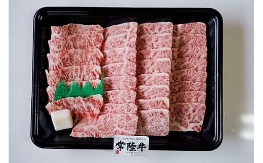 S130【期間限定】常陸牛カルビ450g<ニコニコエール品>