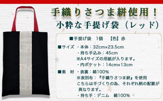 MO-8801_2.jpg
