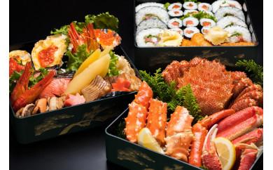 【期間/数量限定】先行予約オホーツク年末海鮮おせちセット(網走加工)