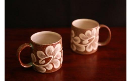 【伝統工芸】仲間陶房 デミタスカップ(つる草イッチン)ペアセット
