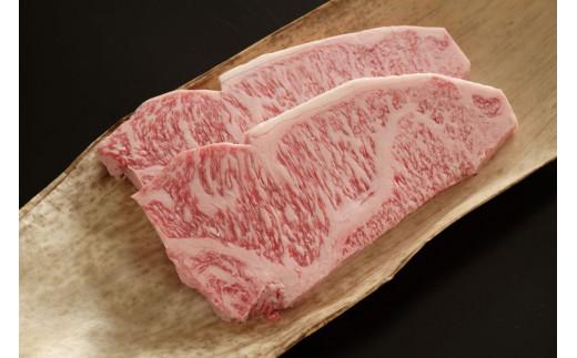 希少和牛 熊野牛サーロインステーキ 約200g×4枚 【指定日にお届け】<冷蔵> じゃばらポン酢付き