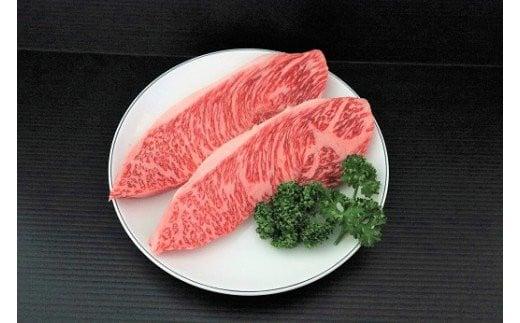 ④イチボステーキ